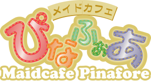 Pinafore Maid Cafe in Akihabara